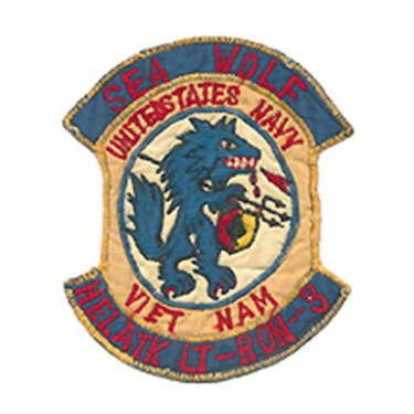HAL 3 SEAWOLF VIETNAM