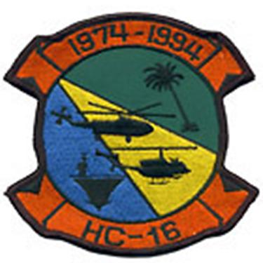 HC-16 74-94-gallery