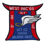 HC 2 DET 62 WEST PAC' 65