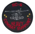 HC 4 HEAVY COMBAT SUPPORT