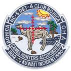 HC 5 DET 4 CLUB BOHICA