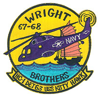 HC1 DET 63 BROTHERS