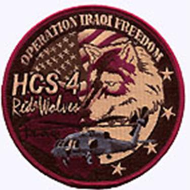 HCS-4-OpIraqFreedom_gallery