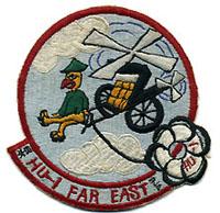 HU 1 FAR EAST