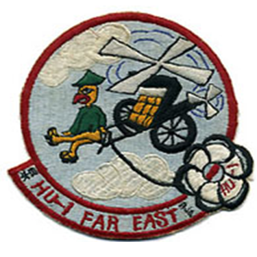 HU-1 Far East-Gallery