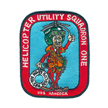 HU-1 USS Hancock-Gallery