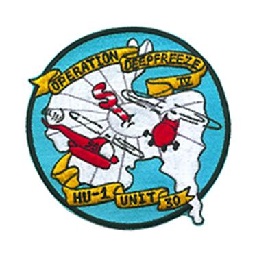 HU-1 Unit 30_Gallery