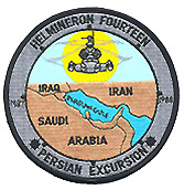 HM 14 PERSIAN EXCURSION