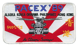 HM 15 PACEX' 89