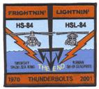 HS 84 HSL 84 THE END