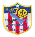 HSL 35 DET 7 OPERATION DESERT STORM