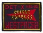 HSL 35 DET X ORIENT EXPRESS
