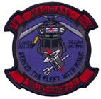 HSL 35 SERVED THE FLEET