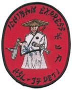 HSL 37 DET 1 ICHIBAN