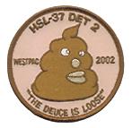HSL 37 DET 2 WESPAC 2002 desert