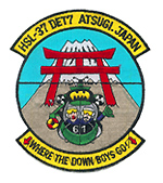 HSL 37 DET 7 ATSUGI