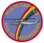 HSL 37 PLANE CAPTAIN