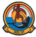 HSL 37 current