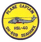 HSL 40 PLANE CAPTAIN