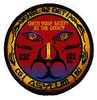 HSL-42-DET-1-ASYLUM