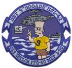 HSL 42 DET 9 HOOADS