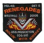 HSL 43 DET 5 REGENADES