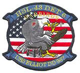 HSL 43 DET 6 WARBIRDS