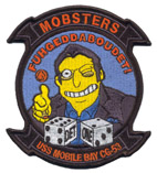 HSL 43 DET ONE MOBSTERS