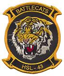 HSL 43 new