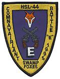 HSL 44 BATTLE E 1995