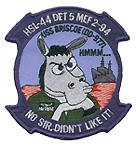 HSL 44 DET 5 NO SIR