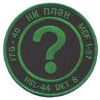 HSL 44 DET 8 MEF 1-97