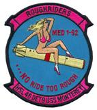 HSL 46 DET 9 ROUGHRIDERS pink