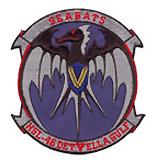 HSL 46 DET V SEABATS