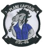 HSL 46 PLANE CAPTAIN