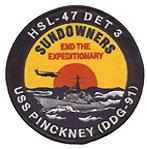HSL 47 DET 3 SUNDOWNERS