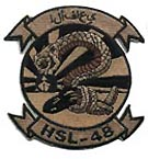 HSL 48 ARABIAN