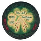 HSL 49 DET 6 WESTPAC 1999
