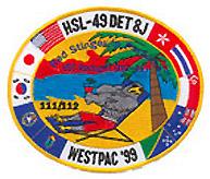 HSL 49 DET 8 J