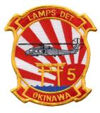 HSL 51 DET 5 OKINAWA