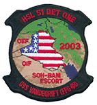 HSL 51 DET ONE SOH-BAM ESCORT