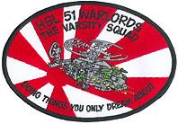HSL 51 VARSITY SQUADRON