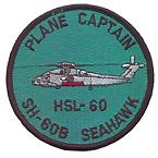 HSL 60 PLANE CAPTAIN