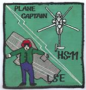 HS 11 LSE