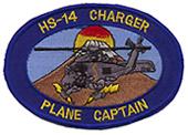 HS 14 PLANE CAPTAIN