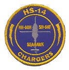 HS 14 SEAHAWK