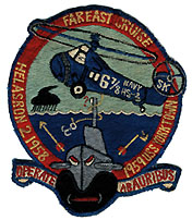 HS 2 FAR EAST 1959