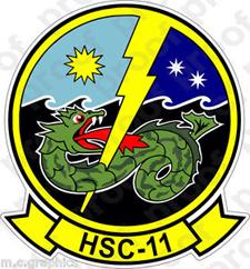 HSC-11