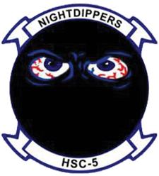 HSC-5
