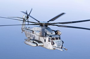 300px-A_CH-53E_Super_Stallion_with_the_22nd_Marine_Expeditionary_Unit